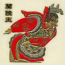 雅楽蒔絵シール・蘭陵王(多色01)
