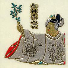 雅楽蒔絵シール・御神楽人長(多色01)