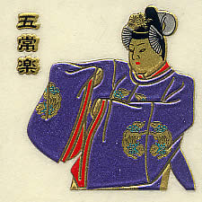 雅楽蒔絵シール・五常楽(多色01)