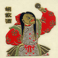 雅楽蒔絵シール・胡飲酒(多色01)