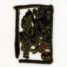 雅楽蒔絵シール・蘭陵王(単色01)