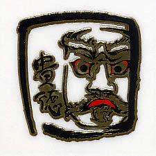 雅楽蒔絵シール・貴徳(単色01)