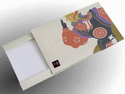 雅楽楽譜帳用ブックカバー 散手