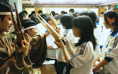 鳳笙の体験学習(オプション)
