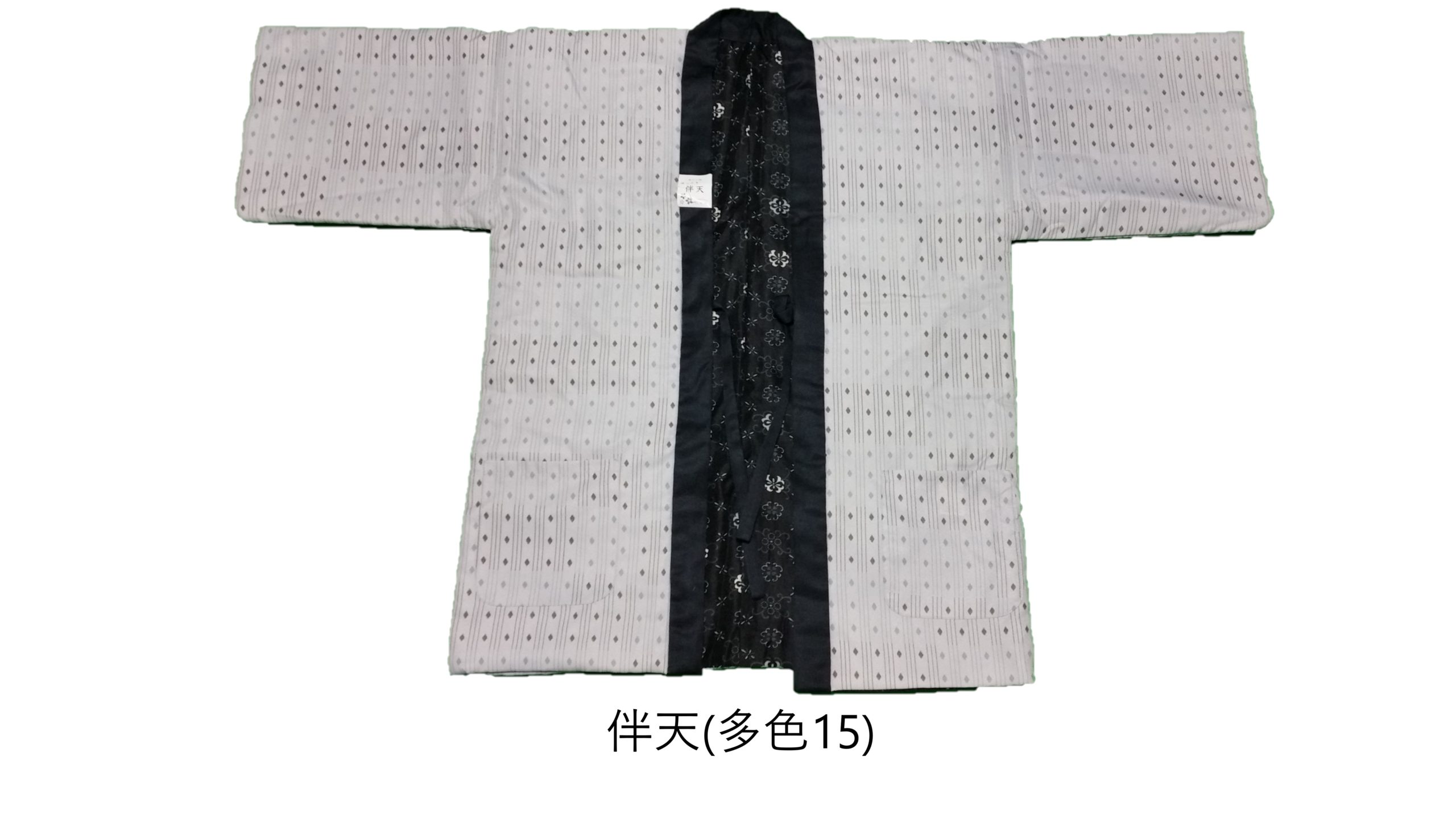 GG-07